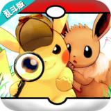 神兽连萌九游版 v2.0.3 安卓版