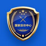 国家反诈中心 v1.1.8