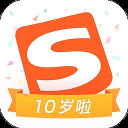 搜狗输入法十周年版下载 v8.2.1