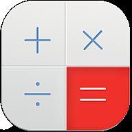 数学计算器