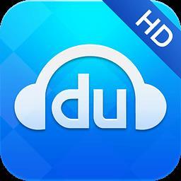 百度音乐HD官方下载