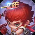 格斗冒险岛手游九游版 v1.4.2 安卓版