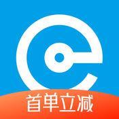 e代驾官方在线报名app v8.3.5