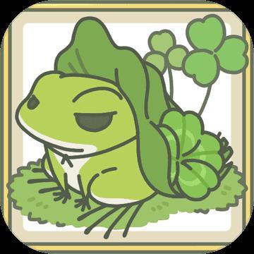 旅行青蛙游戏官方下载