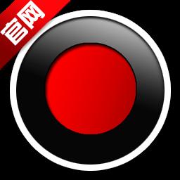 Bandicam(班迪高清录屏软件)