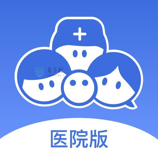 超级随访医院版 v3.7.3