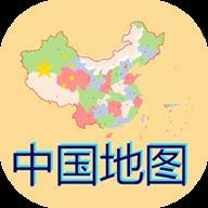 中国新版地图高清版大图下载
