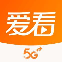 咪咕爱看iOS版 v 5.1.8
