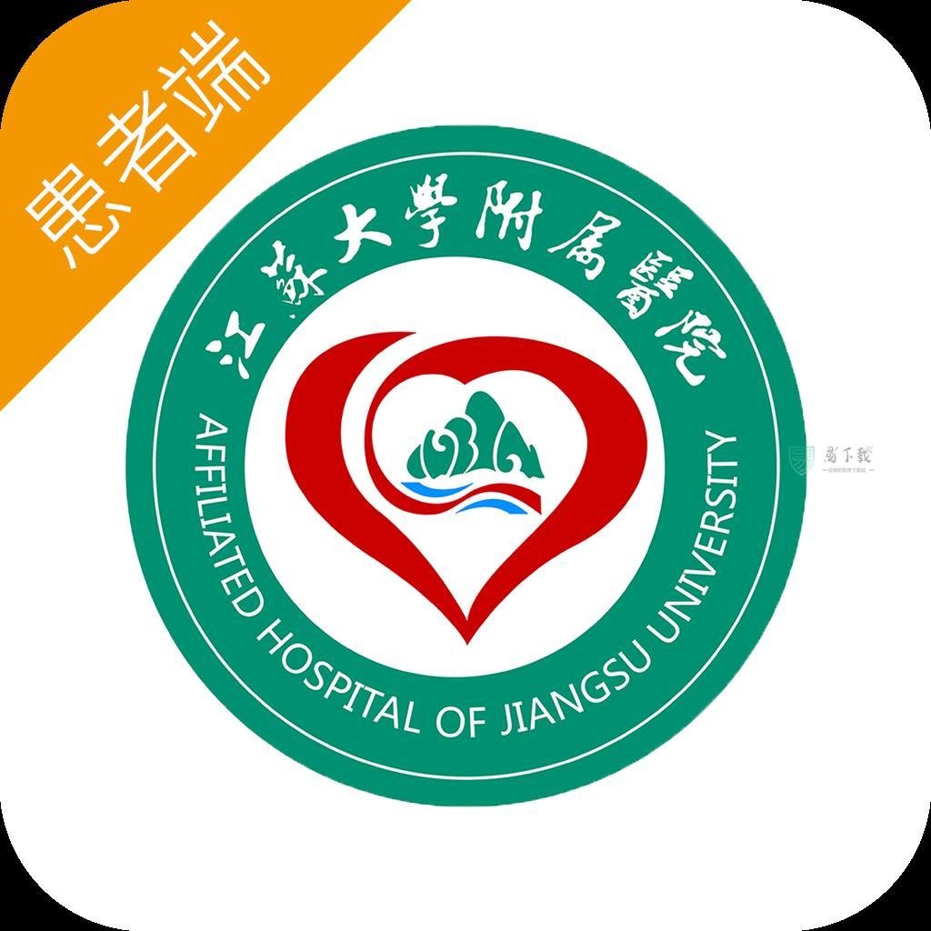网上江滨医院