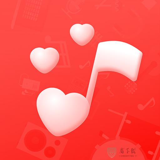 简易节拍器app