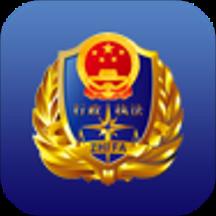 执法在线App v5.1.957