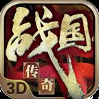 战国传奇游戏v1.0.0 正式版