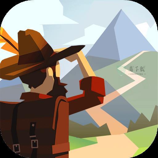 网易边境之旅手游v3.1.1 安卓版