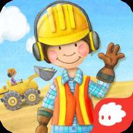 东东龙挖掘机