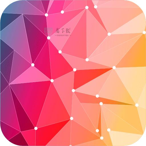 壁纸锁屏大师 v1.0 免费版