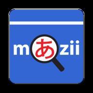 Mazii日语翻译app