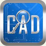 CAD快速看图VIP破解版2020