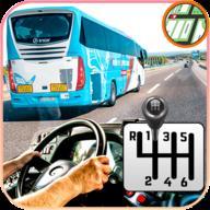 长途公交车模拟 v1.0 安卓版