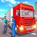 城市卡车自由模拟驾驶 v1.0 安卓版