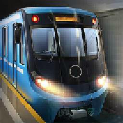 地铁模拟器莫斯科版