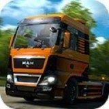 模拟运输伐木场手游