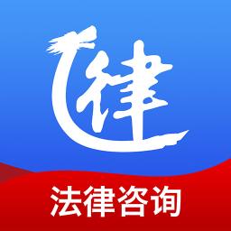 亿律百姓律师 v1.3 安卓版