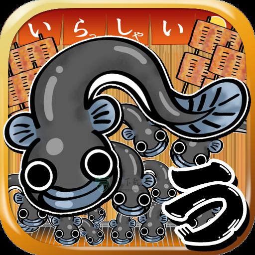 鳗鱼养殖场手游
