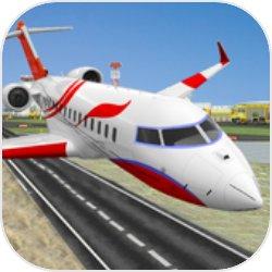 城市模拟飞行器