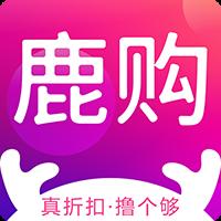 鹿购app v0.0.6