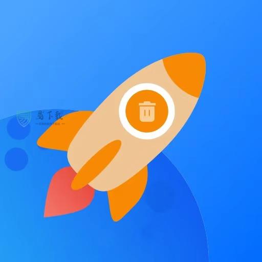 非凡加速清理app v1.0.1