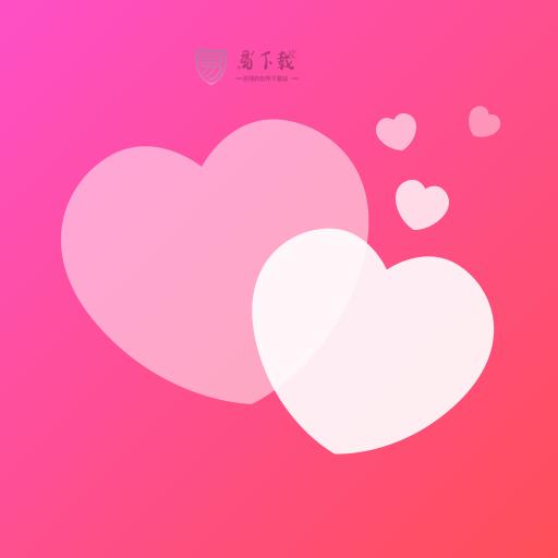 红浪漫直播app v1.6.5