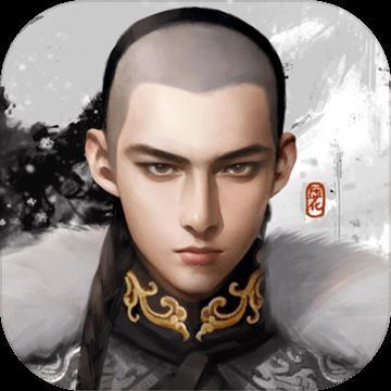 风流王爷游戏官方下载