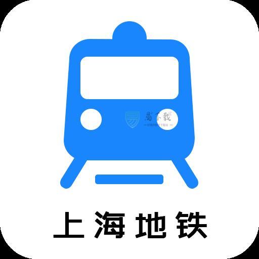 上海地铁出行app v1.0 手机版