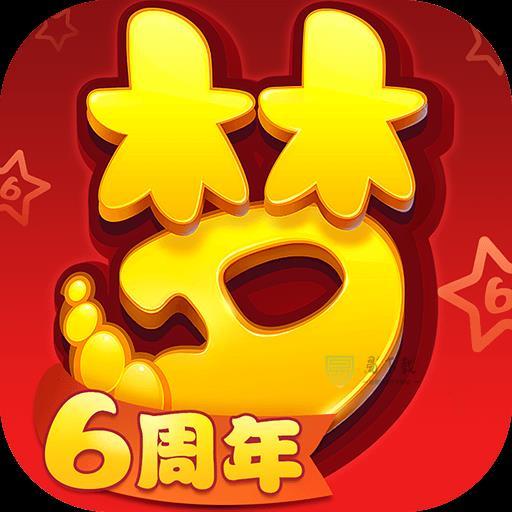 梦幻西游手游OPPO版 v1.316.0