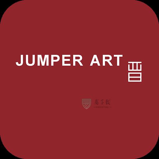 英红艺术app