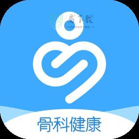 唯医骨科健康app
