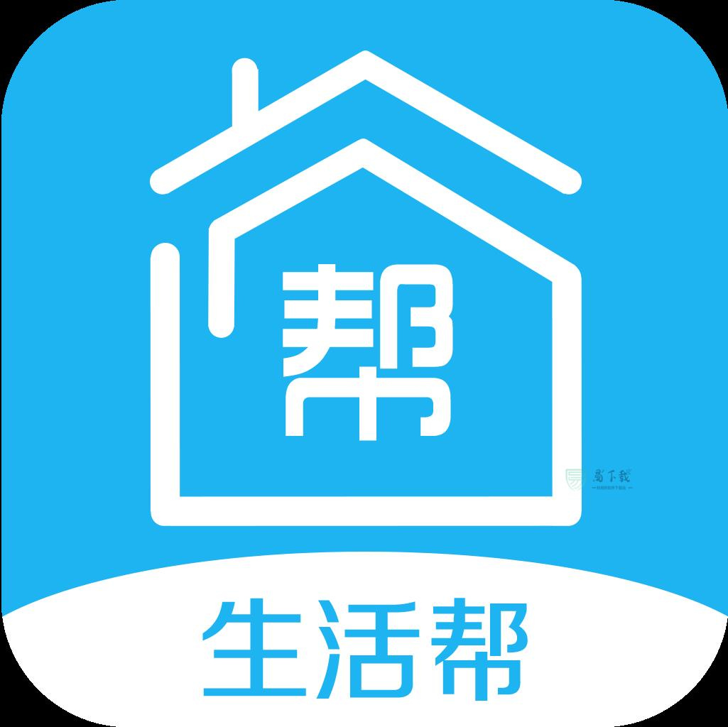 附近生活帮app v21.3.10