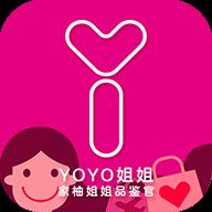 家柚姐姐app v5.7.6