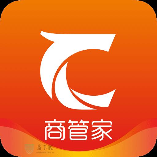 居美商管家app