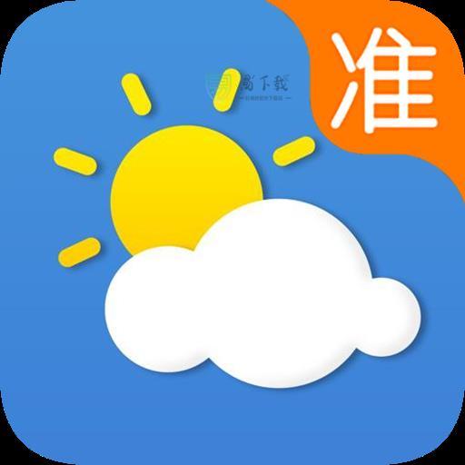 15日准点天气预报app