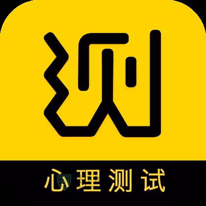 咨询心理app