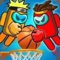 我们之间的篮球赛