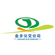 金乡公交app