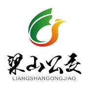 梁山公交app v1.0.0 安卓版
