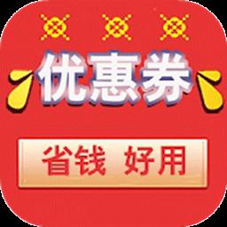 淘淘特价版app