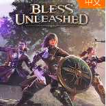 神佑释放Bless Unleashed