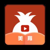 艺播萝美育版app
