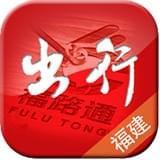 平潭公交app