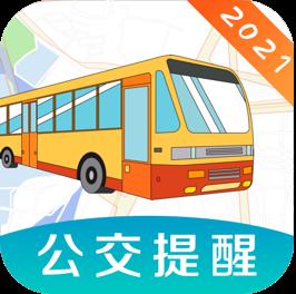 地铁来了app v3.0.0
