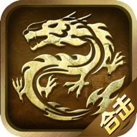 皓月合击版传奇手游iOS v1.0.7